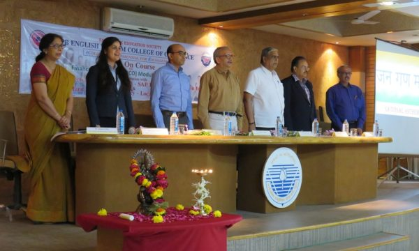 Inaugural Function of Add-on course on FICO Module of ERP (SAP)